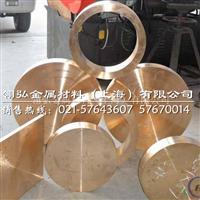 电阻焊电较专项使用c18150高铬铜