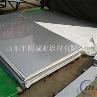 爆开复合材料1070铝板