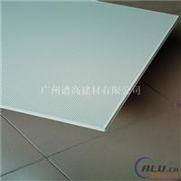 会议室铝扣板 厂家铝板材直销