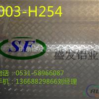 5052五条筋铝板、防滑铝板