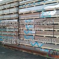 6082铝合金 6082铝板性能