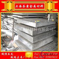 西南7075铝板 可氧化 防变形