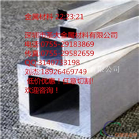 6063铝方管  方铝管 扁铝合金管