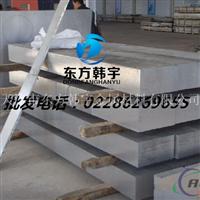ADC12铝板硬度 ADC12铝合金密度