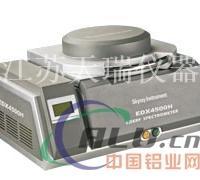 厂家供应合金检测仪 高精度仪器