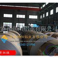 保温铝板批发价格0.5mm厚度