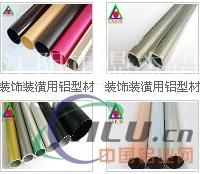 优质生产深加工装饰铝合金型材
