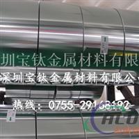 食品级铝箔,日本1N30进口铝箔