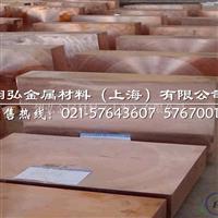 c17500超厚铍铜板