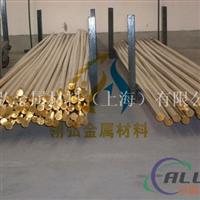 进口高耐磨铍青铜C17500