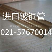 NGK高导电铍铜棒C17510
