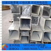 铝方管表面处理25x15x2mm