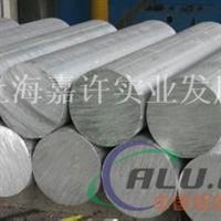 6009铝合金6009铝板
