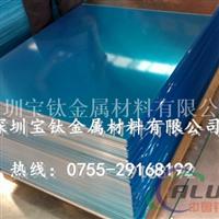 5056铝板,5056氧化铝板