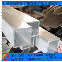 6061铝方管20202mm