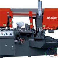 GX4240半自动带锯床转角度锯床
