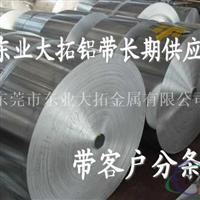 6061铝合金异型材深圳销售