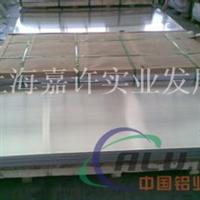 6070铝合金6070铝板