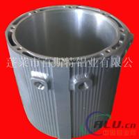 铝水套铝基座焊接水套电机铝壳