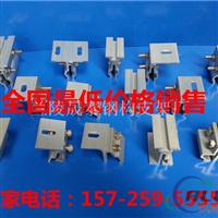 470屋面板铝合金夹具(指导价)