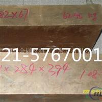 进口NGK高优质高铍铜