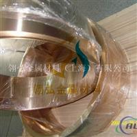 C17500进口耐冲压铍铜板