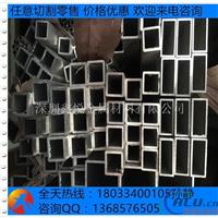 30151mm30201MM铝方管