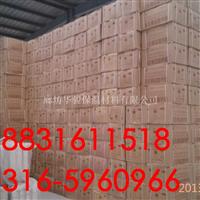精品无石棉硅酸钙保温板生产厂家