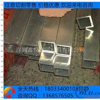 6061铝合金方管15151.0mm
