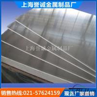 鋁板狀態 t6鋁板 廠家價格