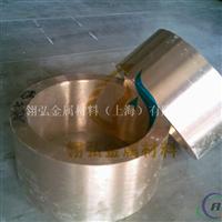 进口C17510耐寒高导电铍铜