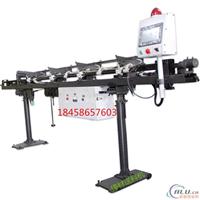 供应TM0315 TM0320自动车铝棒送料机