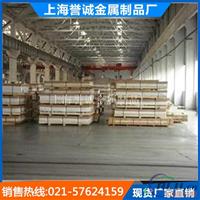 高品质 6061铝板 铝型材现货直销
