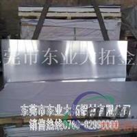福州6070西南铝板批发