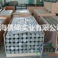 5754拉丝铝板 5754铝材供应