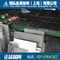 2a12铝板材质标准