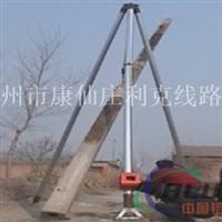 铝合金立杆机 铝合金管式抱杆