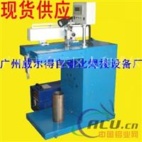 自动焊接装备
