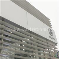 奥迪4S阳极氧化冲孔铝单板幕墙