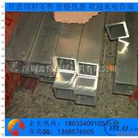 100251.4方形铝合金管