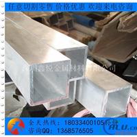 铝合金方管150502.5mm
