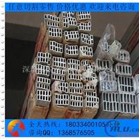 6061方铝管40202mm