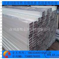 铝方管6063国标25251.0mm