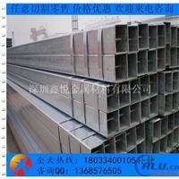 铝合金方管76252mm铝方管