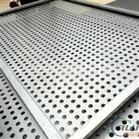 冲孔铝板 圆孔方孔梅花孔等孔型