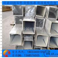 方铝管120602 mm6061铝管