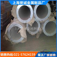 长期供应铝管 薄壁铝管 超大铝管