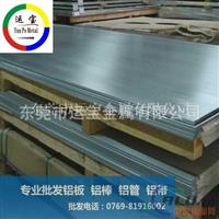 aa6082中厚铝板 铝板高温不变形