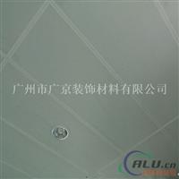 广汽传祺钢板吊顶微孔吸音板外墙装饰冲孔板规格定做