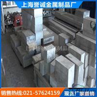 7075铝棒 变形铝合金材质 5052铝